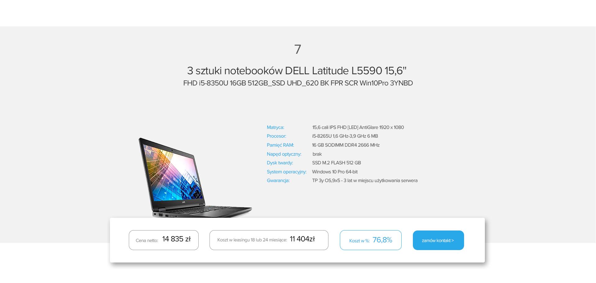 leasing sprzętu komputerowego